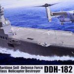 DDH-182 1/350 Fujimi