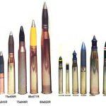 Color de munición de carros